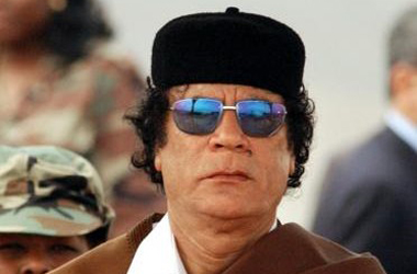 libyan-leader.jpg